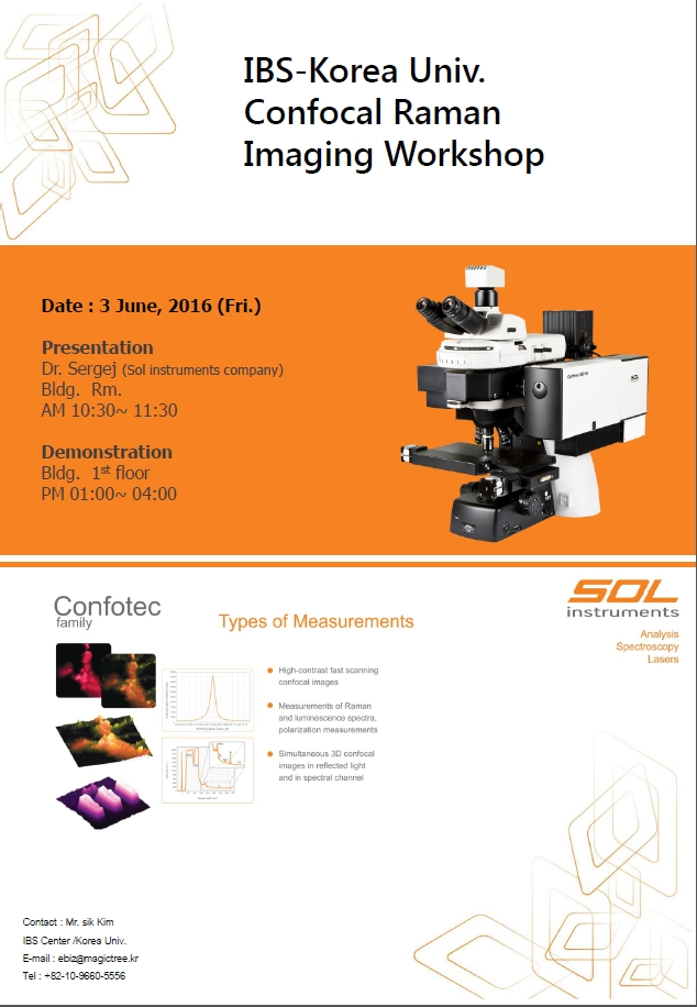 Mini seminar and demo session_Confocal Raman Microscopy from Sol Instrument(June 3rd) 사진