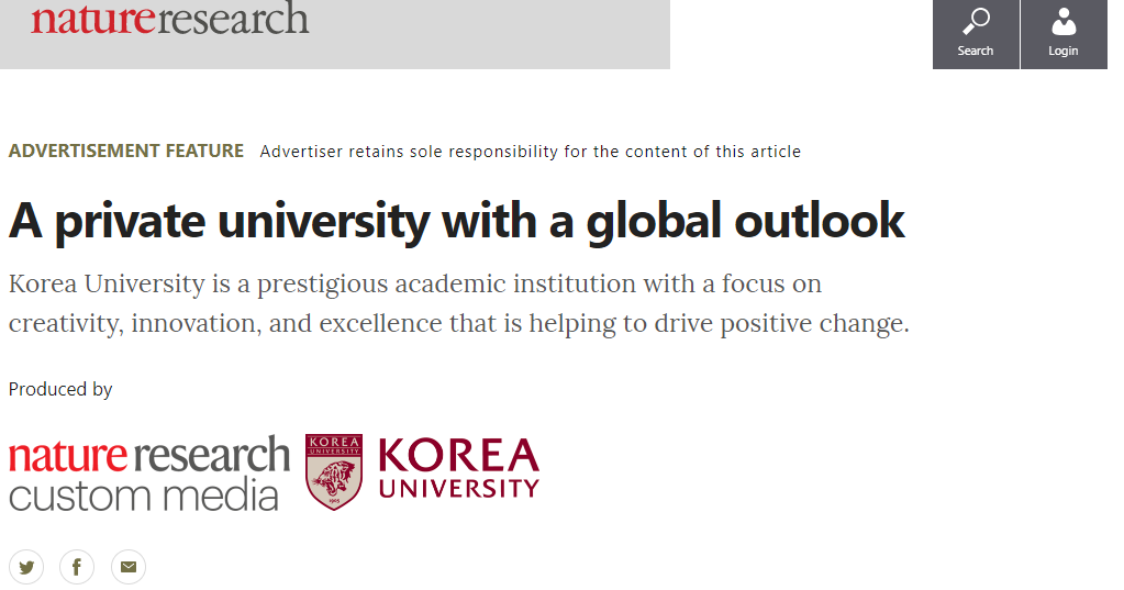 Nature Index 2020 South Korea-A private university with a global outlook 사진